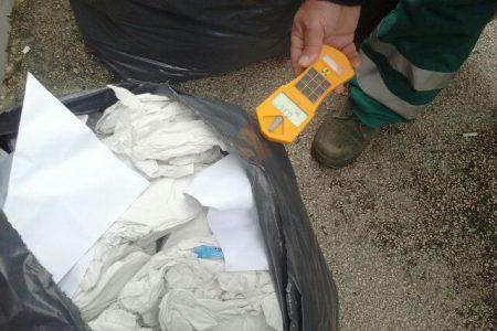 Napoli, trovati rifiuti radioattivi a  Capodimonte