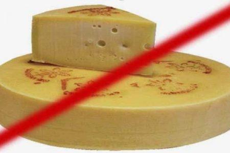Ora i formaggi avranno la carta di identità