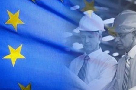 60 anni d'Europa: un piano per le bandiere usurate