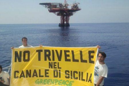 No alle trivelle nel Golfo di Napoli, Salerno e Isole Egadi: i grillini alzano le barricate
