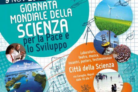 Le eccellenze del Sud, il documentario Napoletani in Barcelona alla giornata mondiale della Scienza