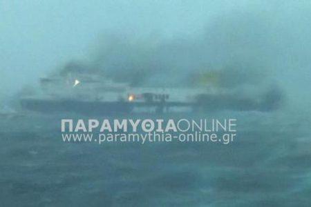 Traghetto incendiato, dieci vittime ma è giallo sul numero dei dispersi
