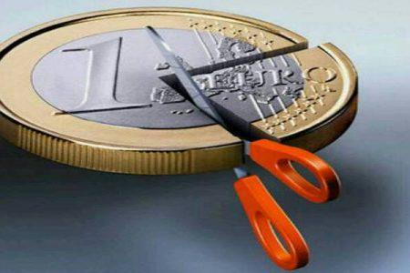Bilanci pubblici, nuove regole per rendere trasparente