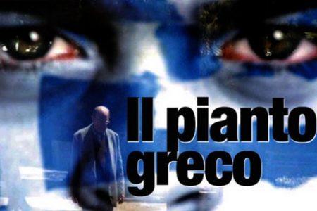 LE NOTIZIE DEL GIORNO. Grecia-Ue, round infinito: si va ai supplementari – Campania, Sicilia e Piemonte: le grane del Pd