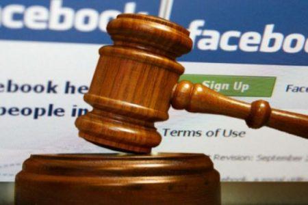Ora la Guardia di Finanza sbircia su Facebook alla ricerca degli evasori fiscali