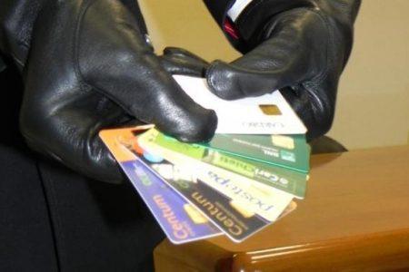 Occhio alle carte di credito: bastano sei secondi per clonarle