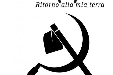 """PRESENTAZIONE DEL LIBRO  """"Terro(m)nia"""" di GerardoMagliacano"""