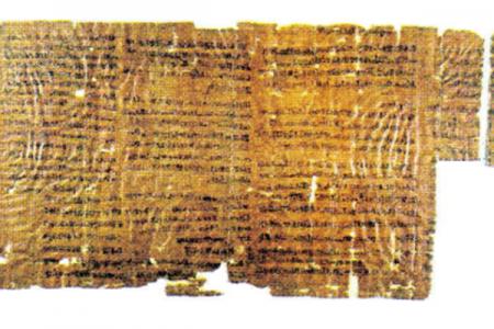 Il primo sciopero della storia? Tremila anni fa in Egitto