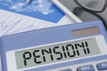 Pensioni, stop alla rivalutazioni: il governo con una mano dà (quota 100) e con l'altra toglie