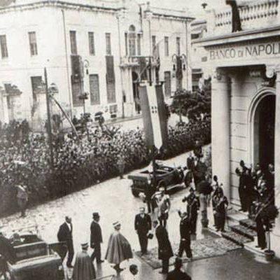 Addio al Banco di Napoli dopo 480 anni di storia. Il Sud perde un altro simbolo