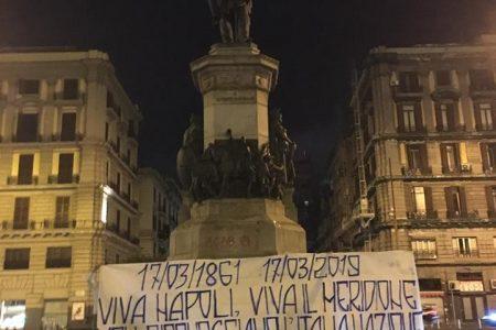 """Striscione choc a Napoli: """"Non riconosciamo l'Italia nazione"""""""