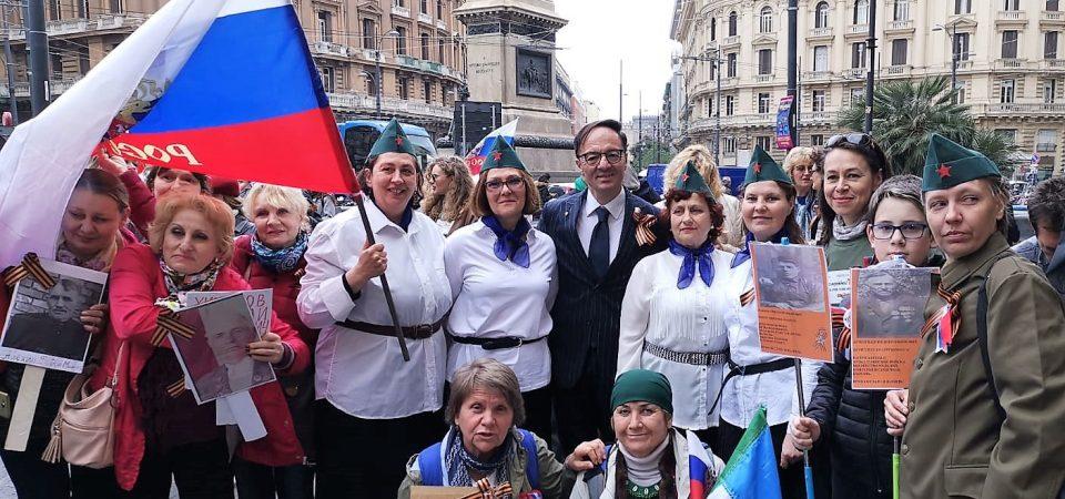 """Il Consolato Russo celebra la IV marcia del """"reggimento immortale"""""""