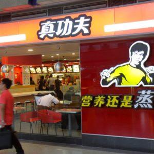 La figlia di Bruce Lee fa causa a catena di fast food per uso improprio dell'immagine
