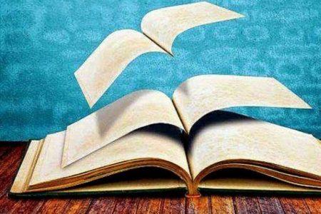 La poesia della settimana. Destino di Mario Longobardi