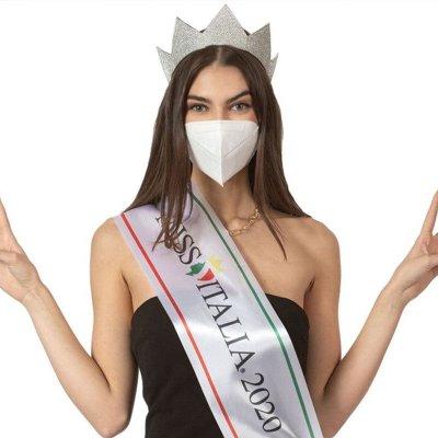 "Intervista a ""Miss Italia"" Martina Sambucini"